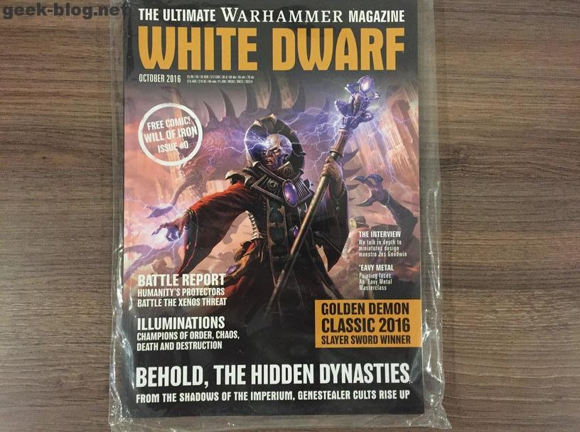 old issue of White Dwarf magazine - very cute gift for Christmas!