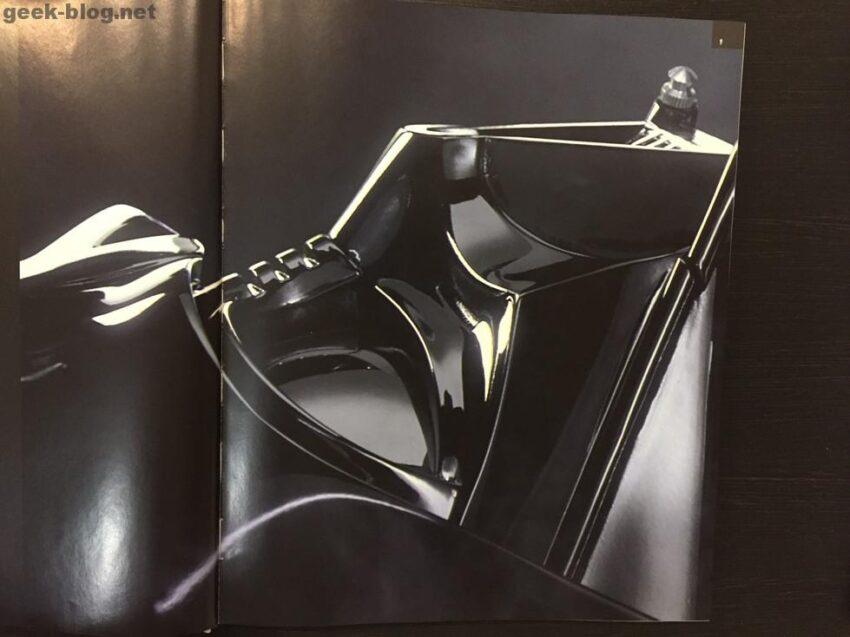 Ultimate Star Wars Encyclopedia 3